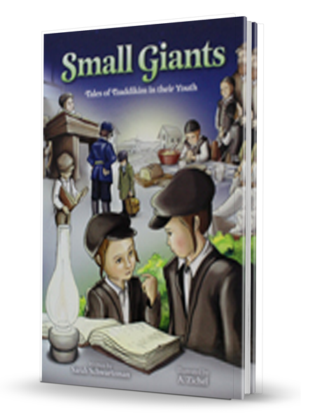 Small Giants: Tales of Tzaddikim in their Youth