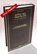 Libro de Tehilim - Salmos Artscroll -  gran formato