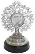 """Baum """"Haussegen"""" Silber (Hebräisch)"""