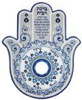 Благословение дома (хамса-магнит для двери) - синий