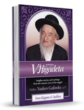 V'Higadeta: Yom Kippur & Succos