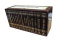 סט ספרי ברסלב - מהדורת חתנים