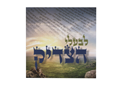 Magnet - My husband is a saint! - in Hebrew