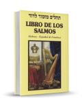 Libro de los Salmos Mizmor LeDavid