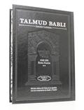 Talmud Babli - Tratado Baba Kama Tomo 2 - Formato Grande