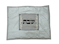 Shabbat Hot Plate Cover
