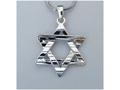 Tres joli chaine et un pendentif en Magen David