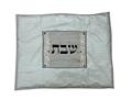 Shabbat Hot Plate Cover