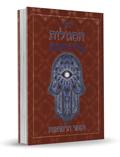 ספר הסגולות, סודות האבנים והרפואות