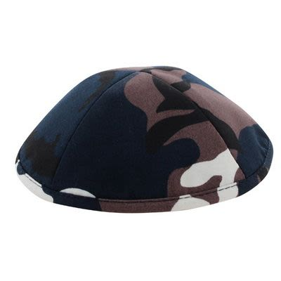 Brown Kippah in Army Design