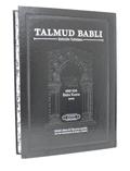 Talmud Babli - Tratado Baba Kama Tomo 3 - Formato Pequeño