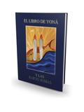 El Libro de Yona y las Raíces Judías