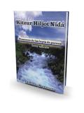 Kitzur Hiljot Nidá  - Leyes de Pureza