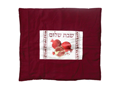 Pomegranate Hot Plate Cover