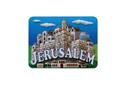 """מגנט """"ירושלים"""" פלסטיק בולט"""