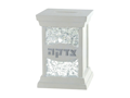 Tzedaka Box, White