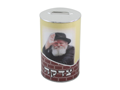 Tzedaka Box, Lubavitch Rebbe
