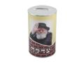 Tzedaka Box, Lubavitch Rebbe