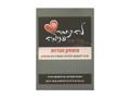 Jeux de cartes en hebreu sur la connaissance de soi
