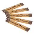 Sticker - I Have Placed Hashem Before Me Always