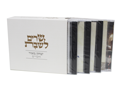 Shabbat Songs - Yitzchak Meir and Friends