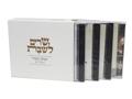 Chants de Chabbat-Itshak Meir et son groupe