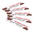 Sticker - Mashiach will Reveal Our Splendor