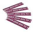 Sticker - Na Nach Nachman Nachman Me'Uman