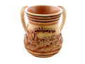 Jerusalem-themed Washing Cup