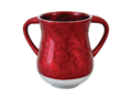 Maroon Washing Cup