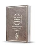 Les contes de Rabbi Nahman
