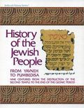 History of the Jewish People - Vol. 2 (Englisch)