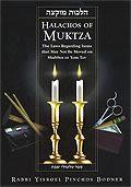 Gesetze von Muktza (Halachos of Muktza) auf Englisch