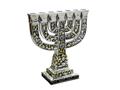 Менора с мотивами Иерусалима