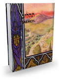 Mini Salmos hebreo-español