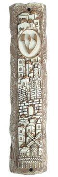 Jerusalem Stone Mezuzah