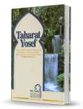 Taharat Yosef (auf Englisch - Hebräisch)