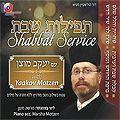 CD Yaakov Motzan - Tefilot Shabat