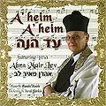 Ad Hena, Cantor Ahrn Mair Lev