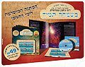 Always Happy - A Nostalgic Collection Since Rebbe Nachman Died