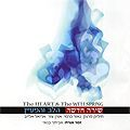 The Heart & the Wellspring