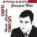 CD, Moshe Jabusha