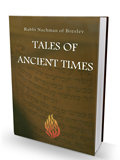 Tales of Ancient Times