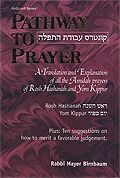 Pathway to Prayer - A Guide to Rosh Hashanah and Yom Kippur Prayers