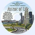 דיסק מס' 529 במעלה החיים - אנגלית