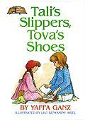 Tali's Slippers, Tova's Shoes
