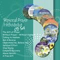 Personal Prayer - Hitbodedut CD Set