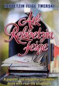 Ask Rebbetzin Faige