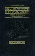 Kitzur Shulchan Aruch - Volume 2