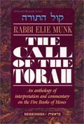 The Call of the Torah - Kol HaTorah